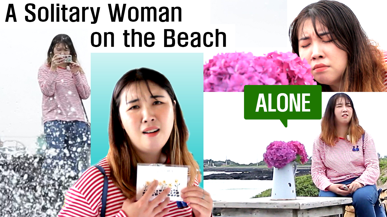 [MYSTERY TRAVELERS] What did the lonely Chinese woman do on Jeju beach in Korea? [Jeju Island]