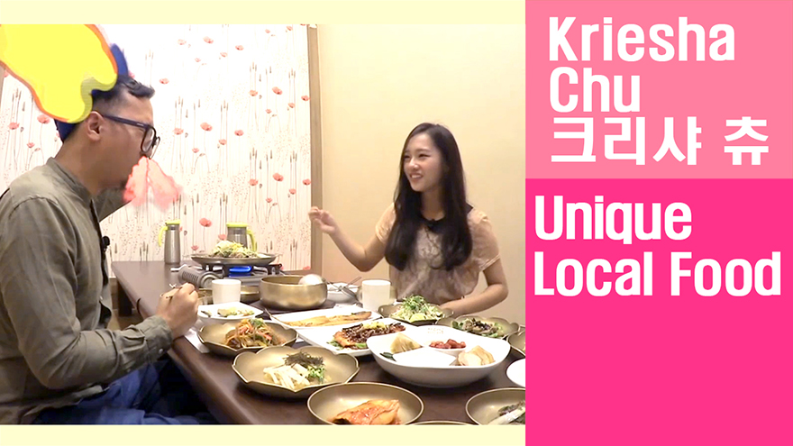 [Travel Agency] Let's fill our tummies! Unique local food, Arirang Restaurant
