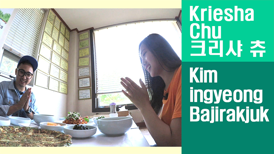 [Travel Agency] Hot but can't stop eating! Kimingyeong Bajirakjuk