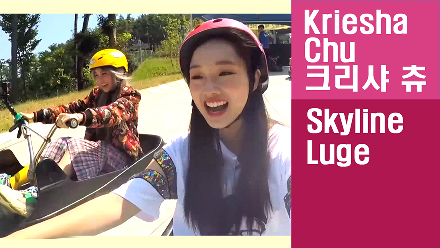 [Travel Agency] Skyline Luge! thrilling activity that has come to represent Tongyeong