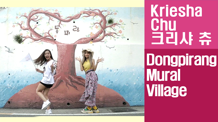 [Travel Agency] Dongpirang Mural Village, Decorated with eye-catching and colorful murals