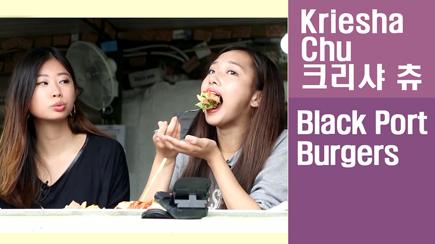 [Travel Agency] Would you like a bite of black port burgers? Hahahoho