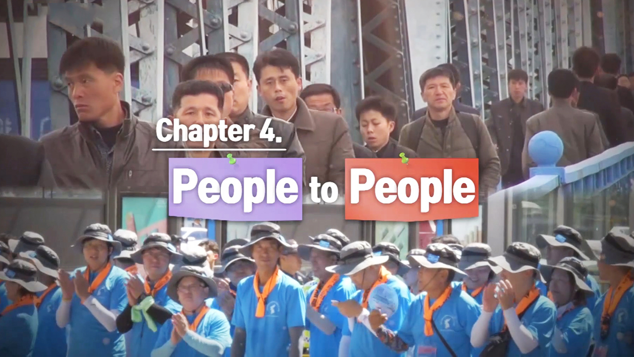 [Arirang Prime] Journey Toward Peace / ch4. People to People