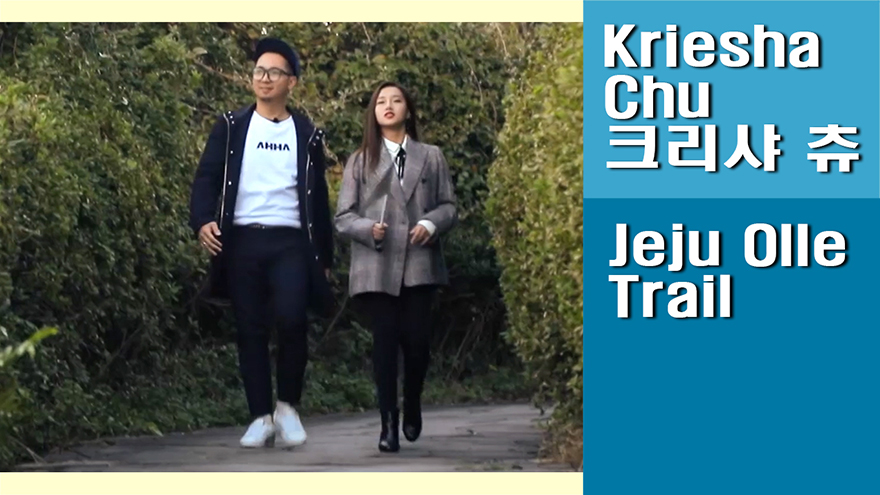 [Travel Agency] Jeju Olle Trail, great trails for traveling on foot and the amazing views