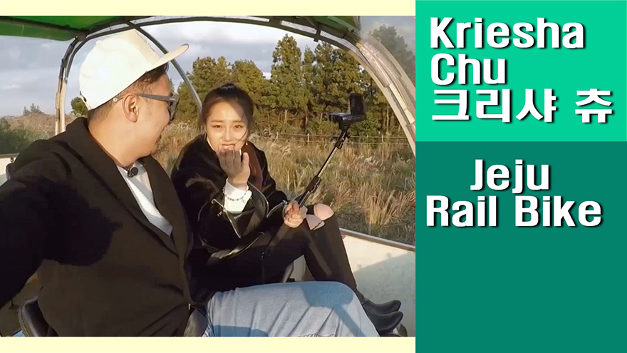 [Travel Agency] Jeju Rail Bike, see a different landscape of Jeju while on the rail bike
