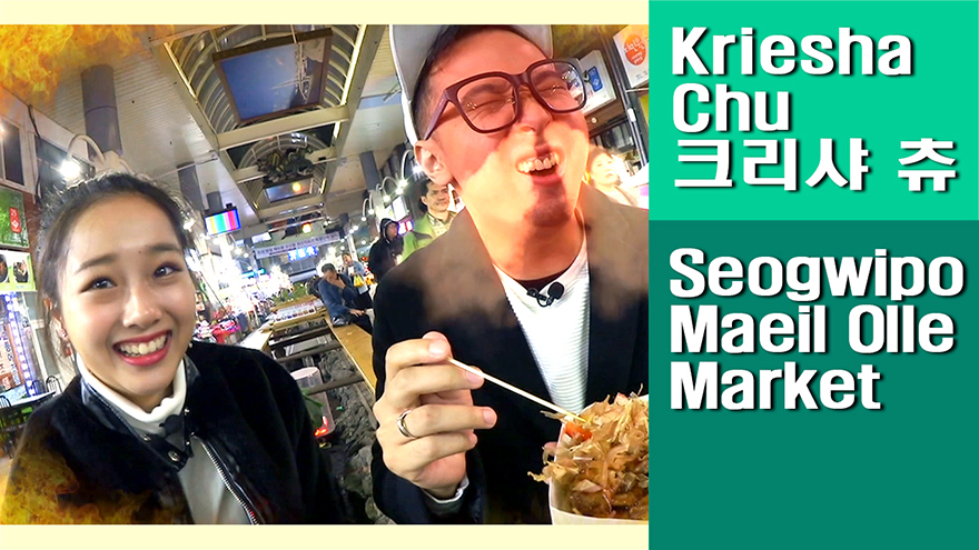 [Travel Agency] Seogwipo Maeil Olle Market, Jeju's local specialties as well as snacks, foods