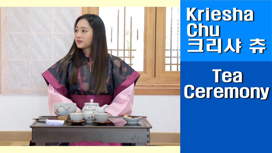 [Travel Agency] Hwarang Village, Hwarang Class 1. a special tea ceremony experience