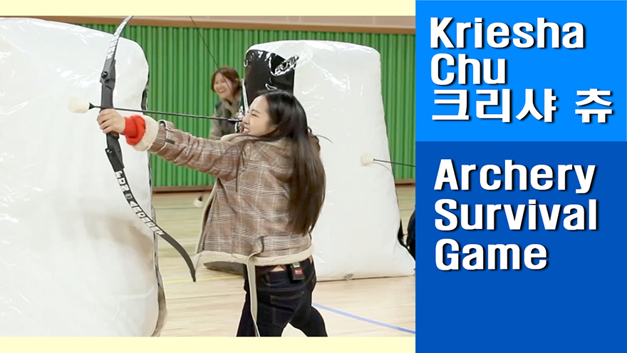 [Travel Agency] Hwarang Village, Hwarang Class 3. the final hurdle!? archery survival game!