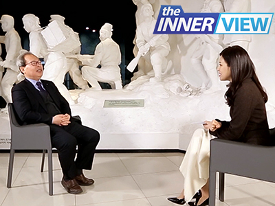 The INNERview 2018 Ep.26 Lee Jun-sik President, The Independence Hall of Korea