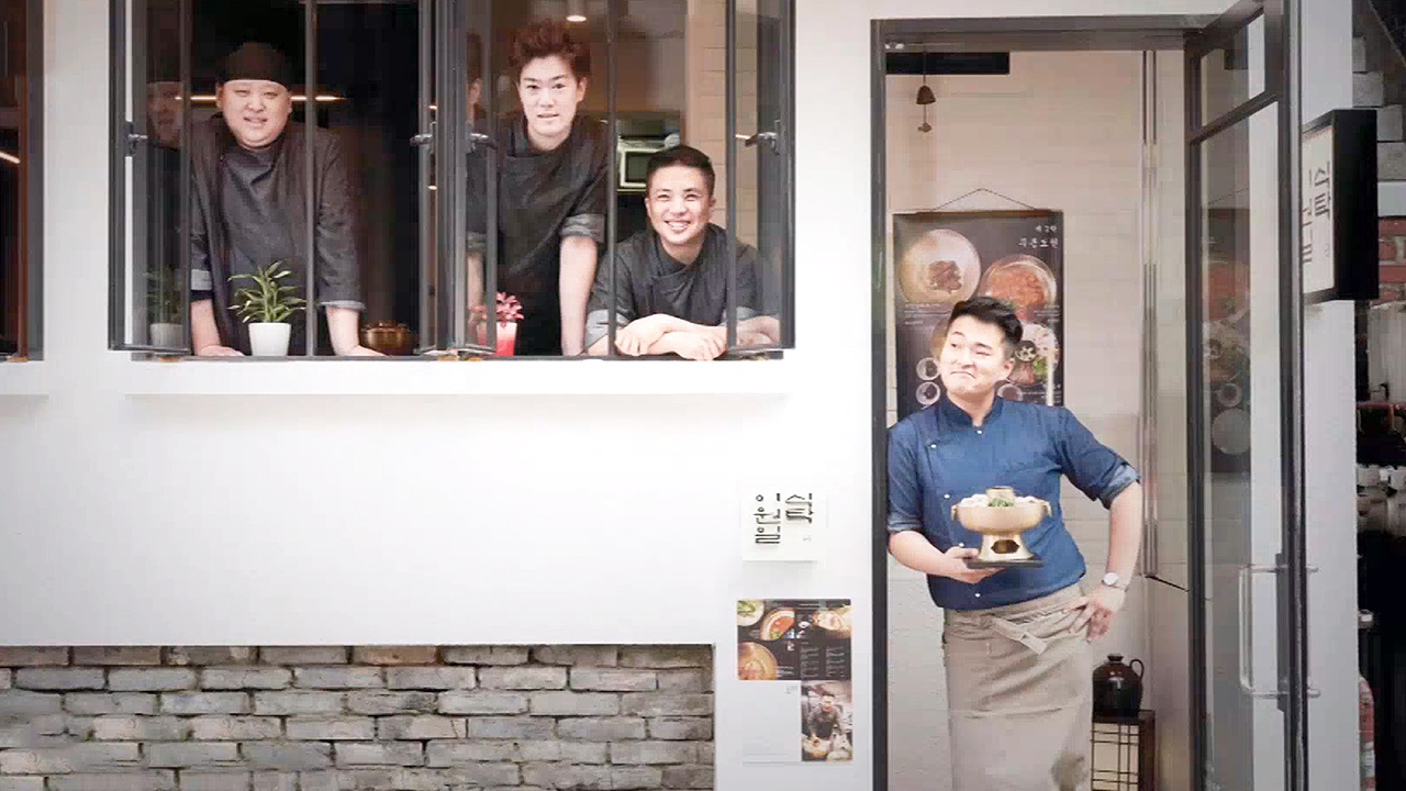 [The INNERview] Bringing Hansik to the World / Chef LEE Wonil
