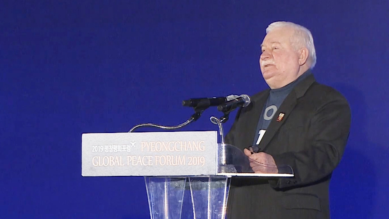 [The INNERview] A Vision for Peace in the Korean Peninsula / former President of Poland, Lech WALESA