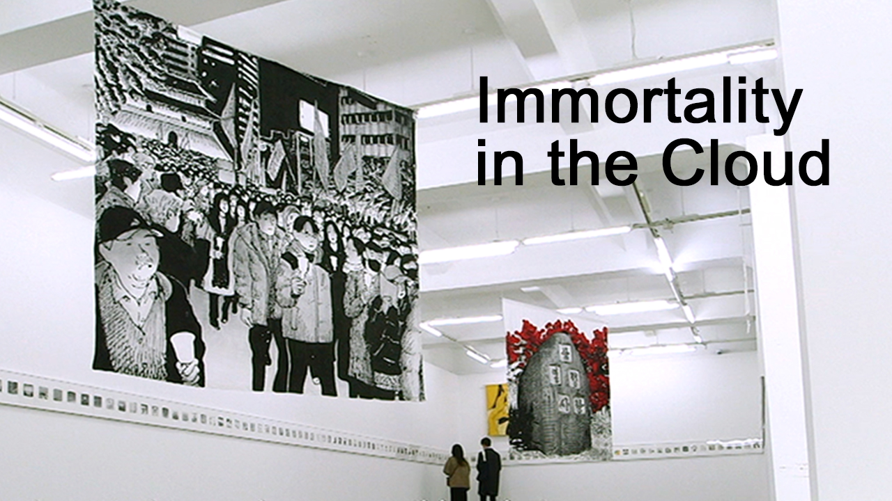 [Arts Avenue 2019] Immortality in the Cloud