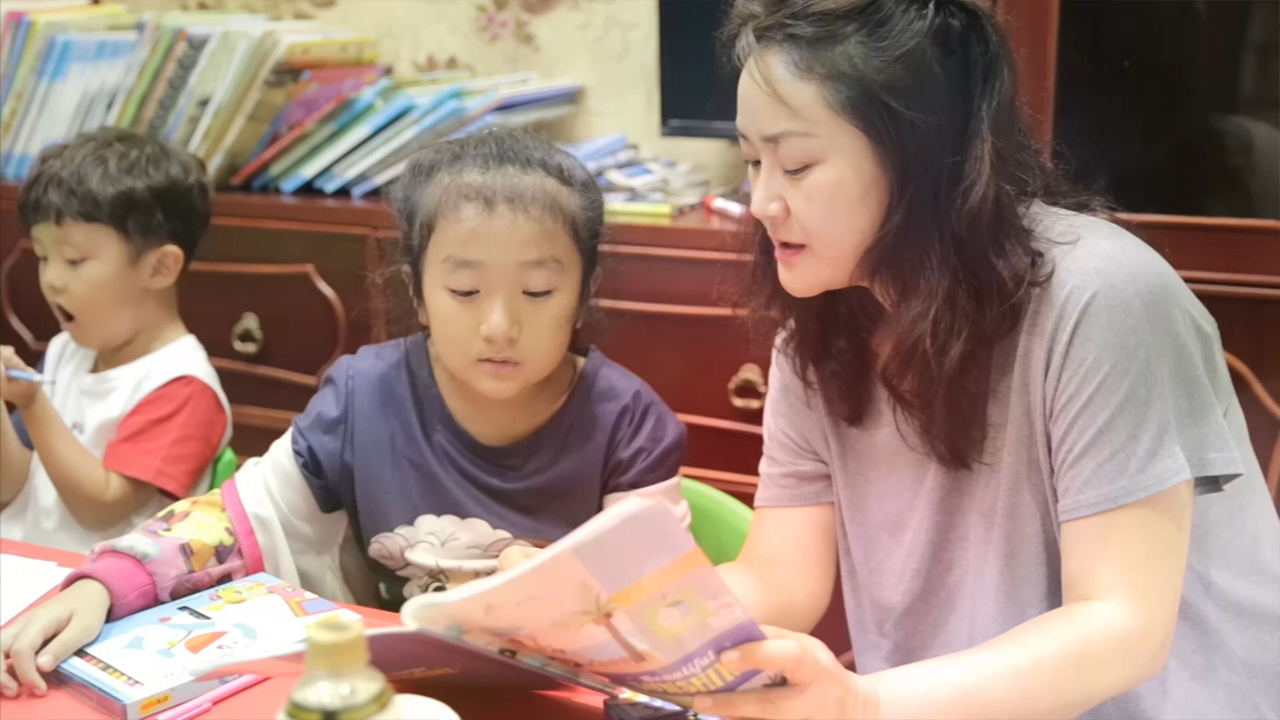 Ho Chi Minh Hangeul School Supported by the Community