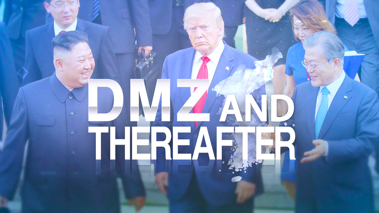 DMZ AND THEREAFTER