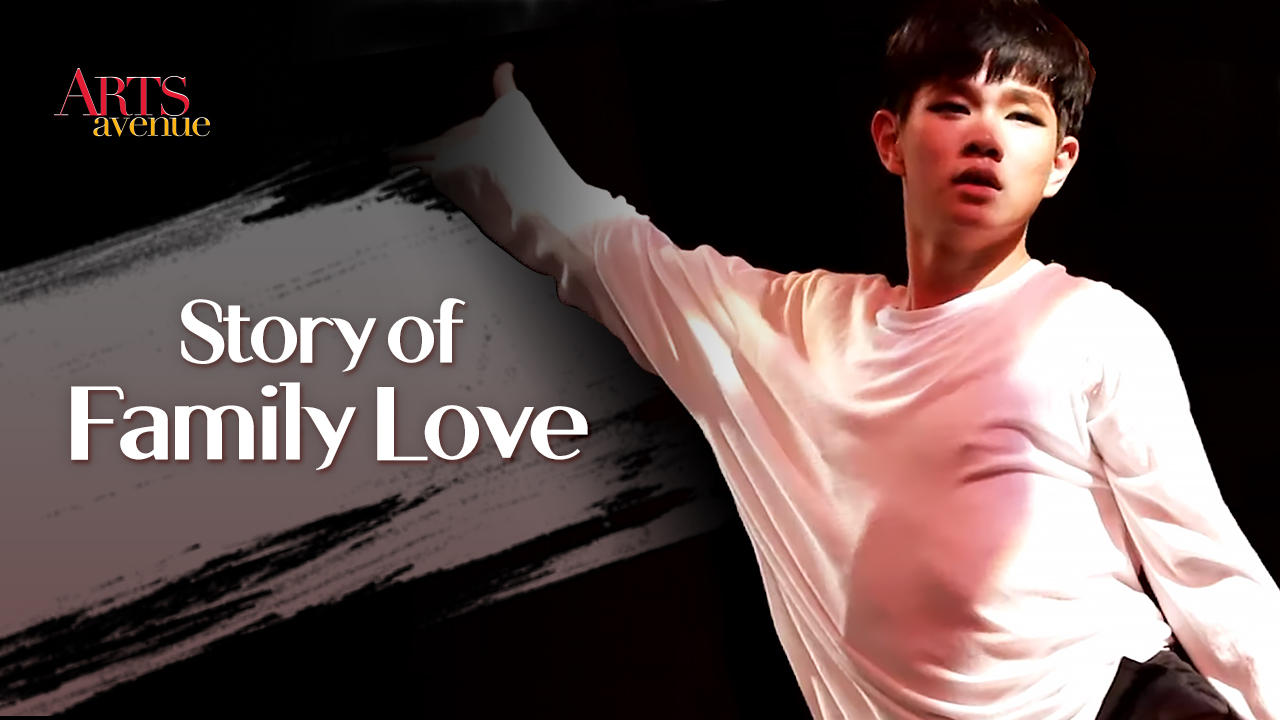 [ Performance ] ¡®Story of Family Love, Conversation¡¯