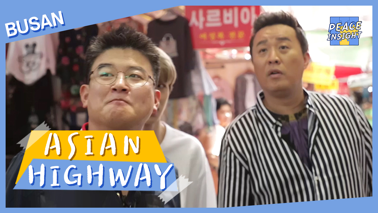 Aha! Travel Group : The Asian Highway Ep.1