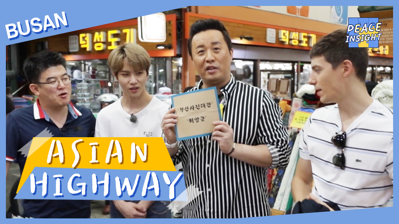 Aha! Travel Group : The Asian Highway Ep.2