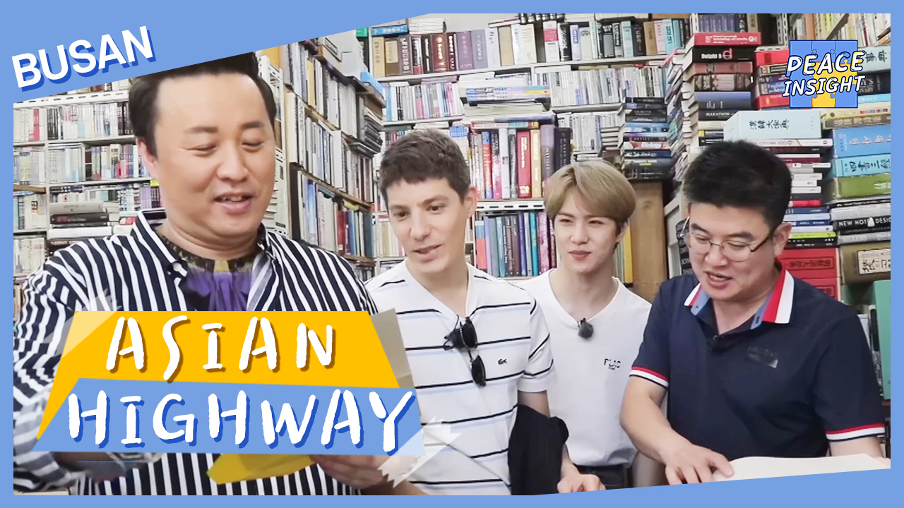Aha! Travel Group : The Asian Highway Ep.3