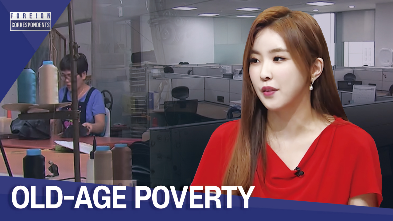 143-3 RETIREMENT AGE, EFFECT ON OLD-AGE POVERTY