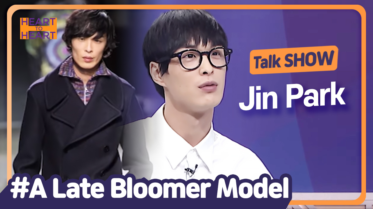 A Late Bloomer Model Stands Tall with His Color | Model Jin Park