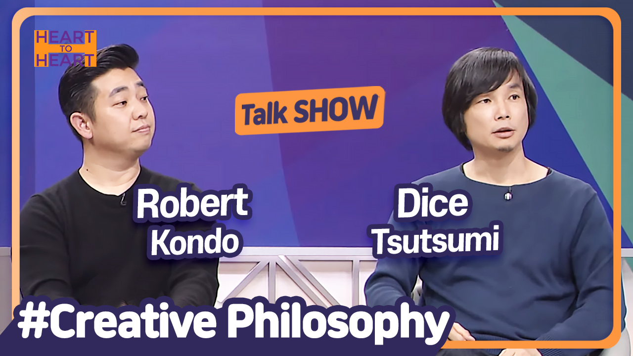 Creative Philosophy Of The Two Artists | Founders Robert Kondo & Daisuke 'Dice' Tsutsumi