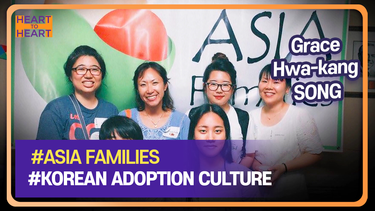 Reality of Korean Adoption culture | Founder Grace Hwa-kang Song