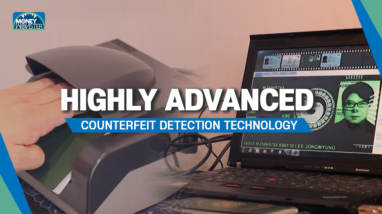 Highly Advanced 'Counterfeit Detection Technology'