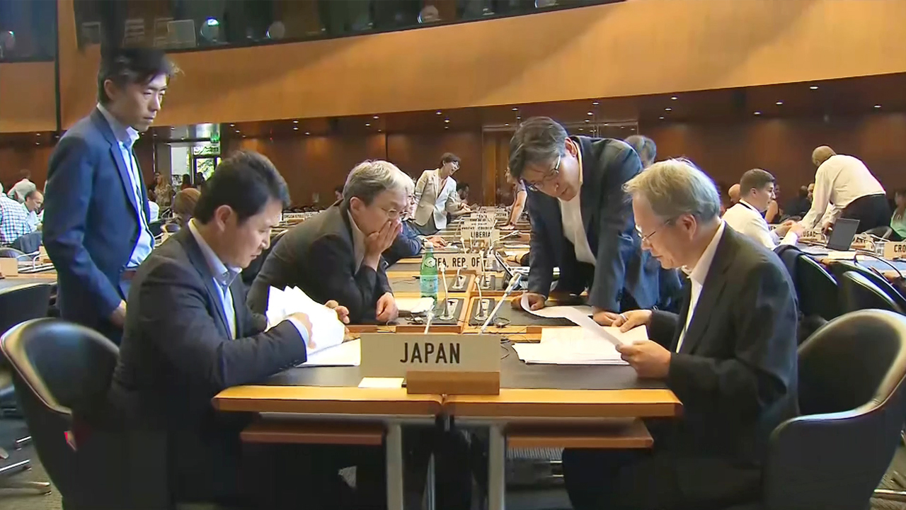 Ep.60 Strained S. Korea-Japan relations plunging to new low
