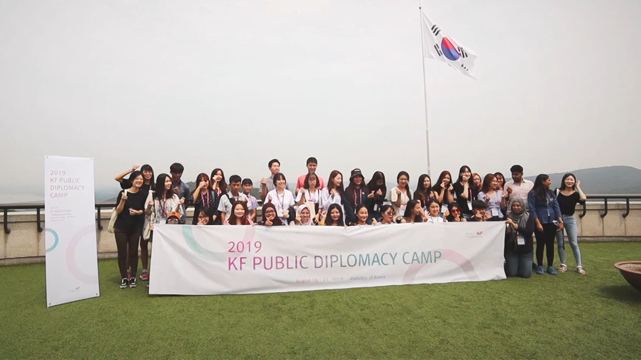 A Camp for Promoting Public Diplomacy
