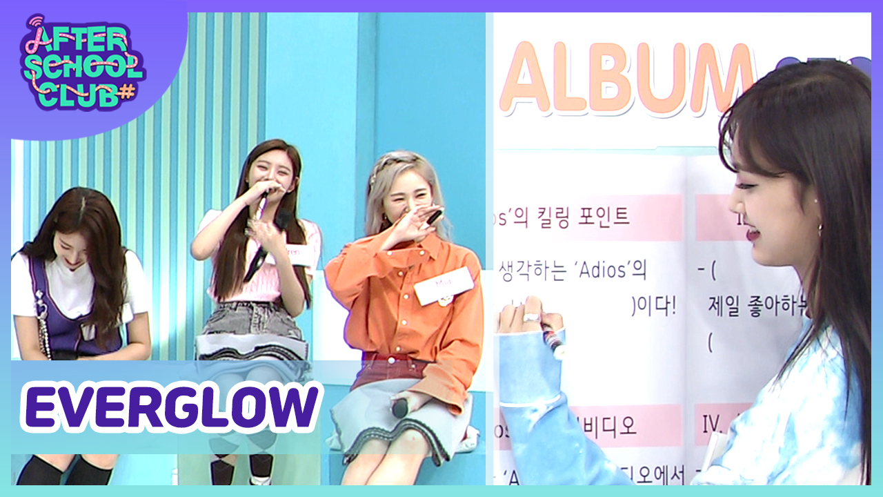 [After School Club] EVERGLOW(에버글로우)'s Album Story Ep.385