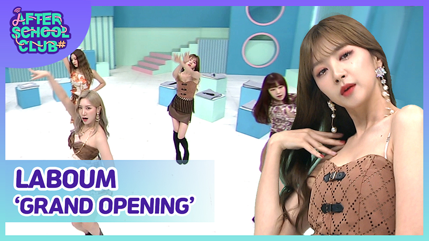 [After School Club] LABOUM(라붐)'s Grand Opening Ep.387