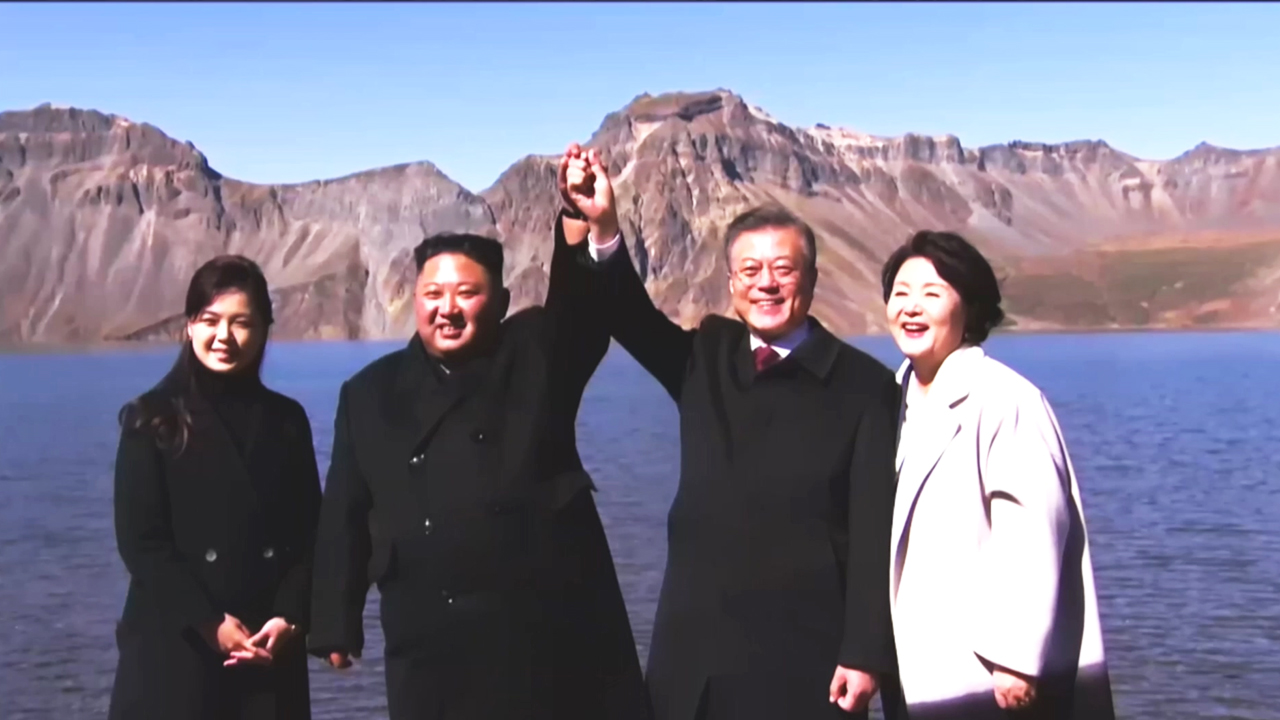 1 Year After The Pyeongyang Joint Statement