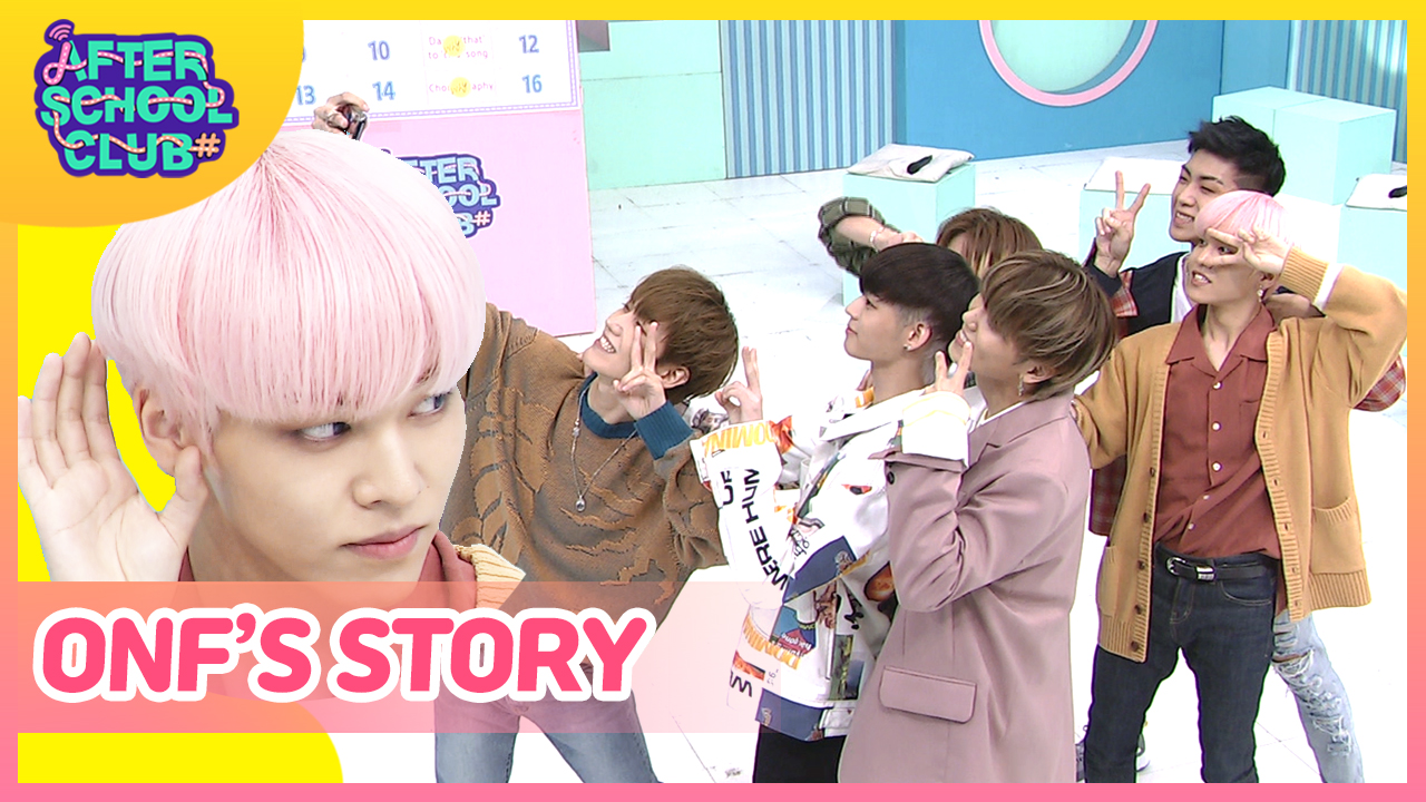 [After School Club] ONF(온앤오프)'s STORY Ep.389