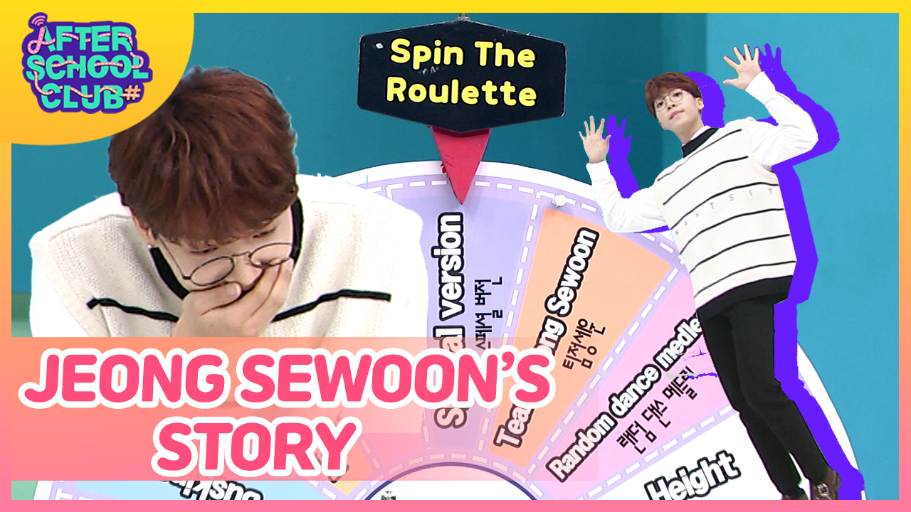 [After School Club] JEONG SEWOON(정세운)'s STORY Ep.390