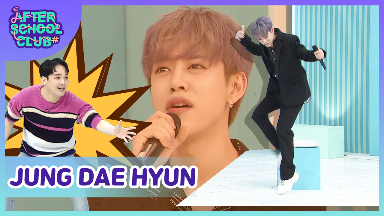 [After School Club] JUNG DAE HYUN(정대현)'s Album Story Ep.392