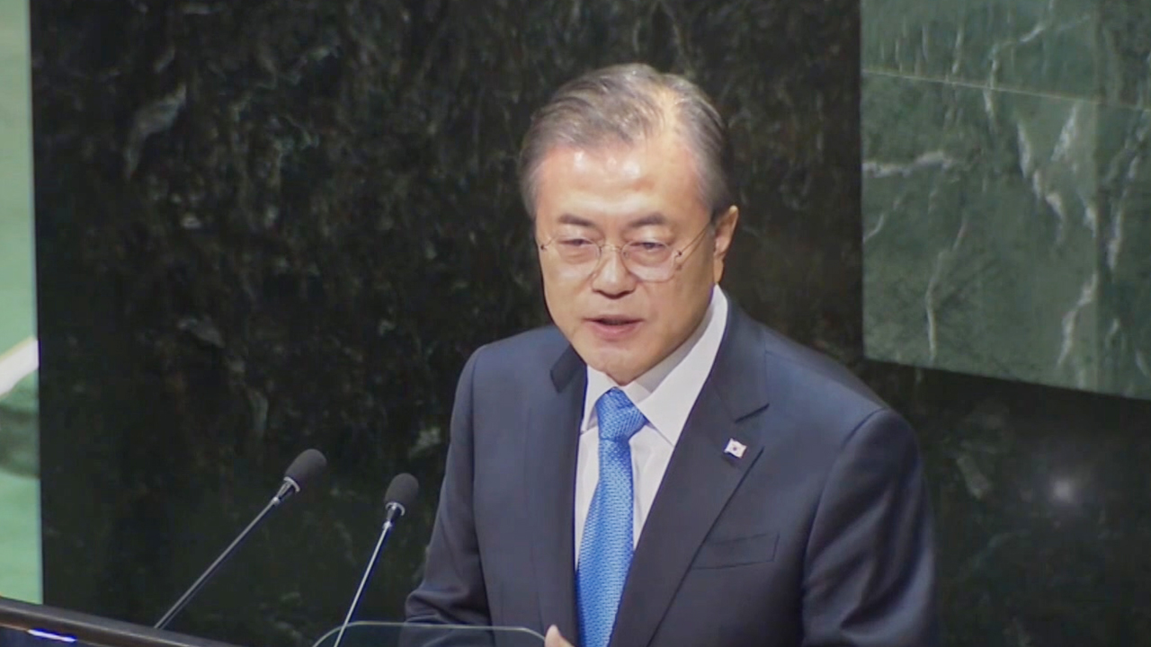158-1 President MOON's Keynote speech at the UN General Assembly