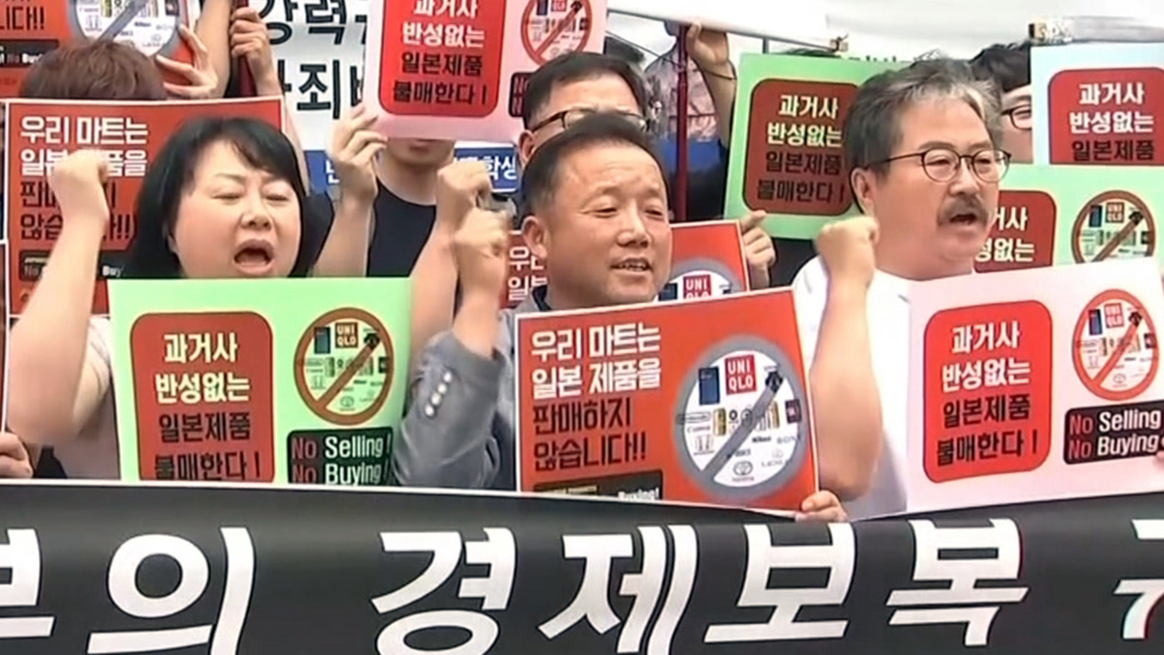 Ep.71 Japan presses S. Korea with export curbs for 100 days, any chance of a breakthrough?