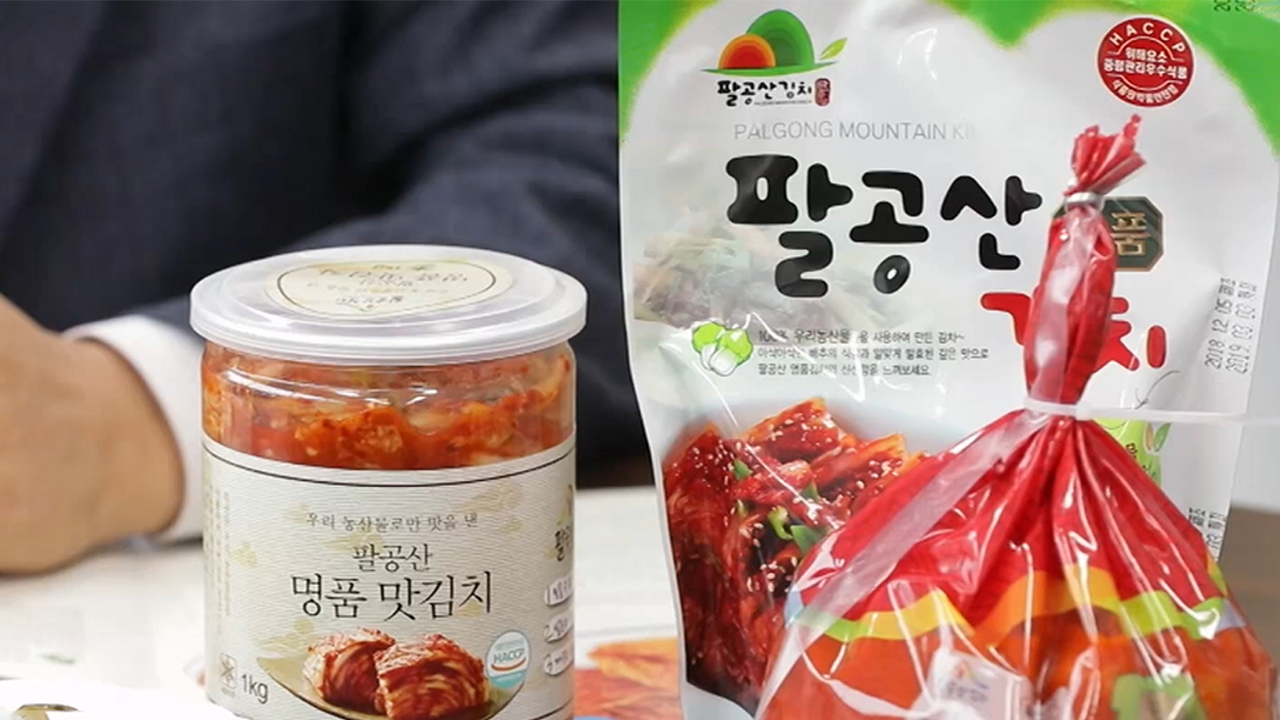 Palgongsan Kimchi, producing Korean traditional kimchi by using domestically raised agricultural products