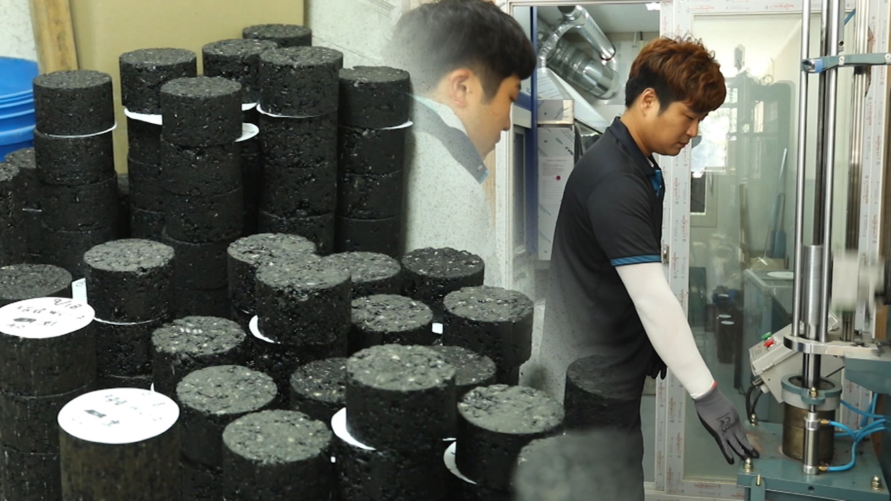 Yoonsung Development Company, specializing asphalt concrete used for road construction