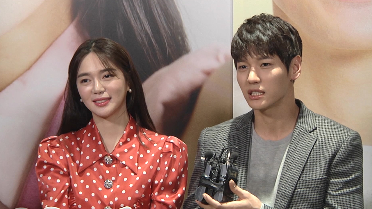 Press Conference of the movie 'My Bossy Girl (너의 여자친구)'