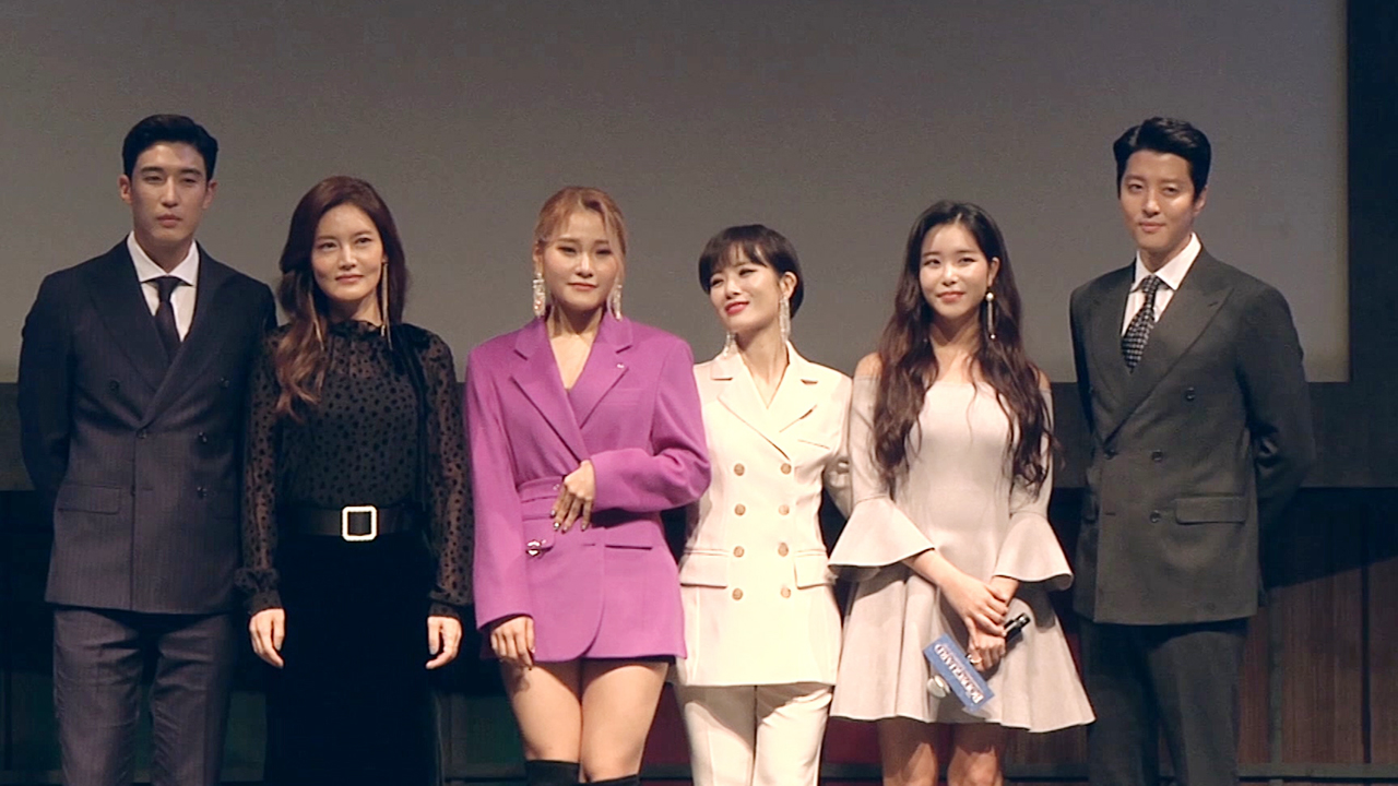 Press Call of the musical 'The Bodyguard (보디가드)'