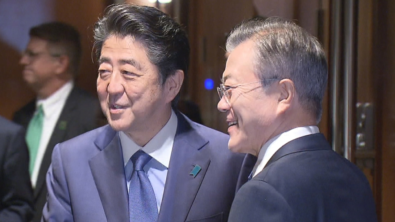 Ep.77 S. Korea conditionally extends GSOMIA. Where does Seoul-Tokyo relationship go from here?