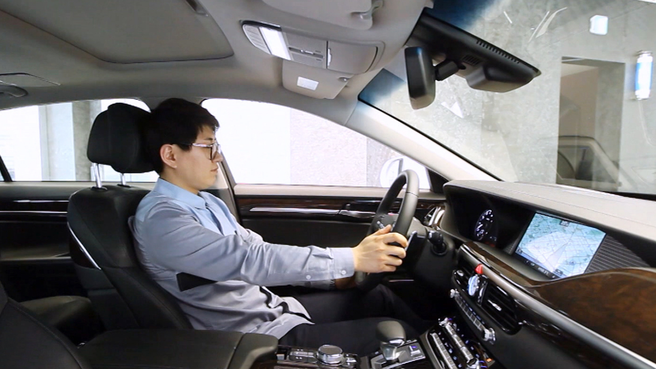 Ep.10 Leading South Korea's Precision Parts Industry for Automobiles