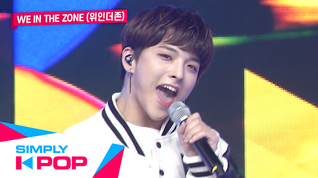 [Simply K-Pop] WE IN THE ZONE(위인더존) _ Loveade