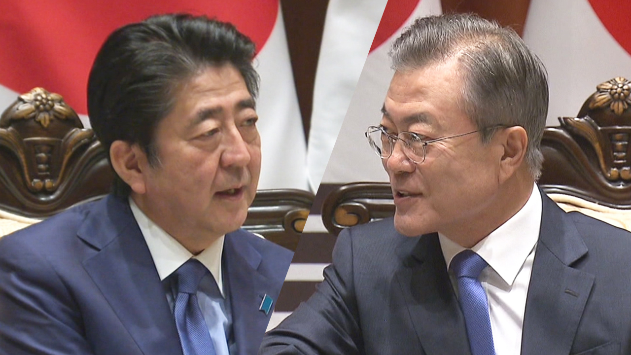 Ep.80 Could Seoul-Tokyo trade talks serve as turning point to bilateral trade dispute?