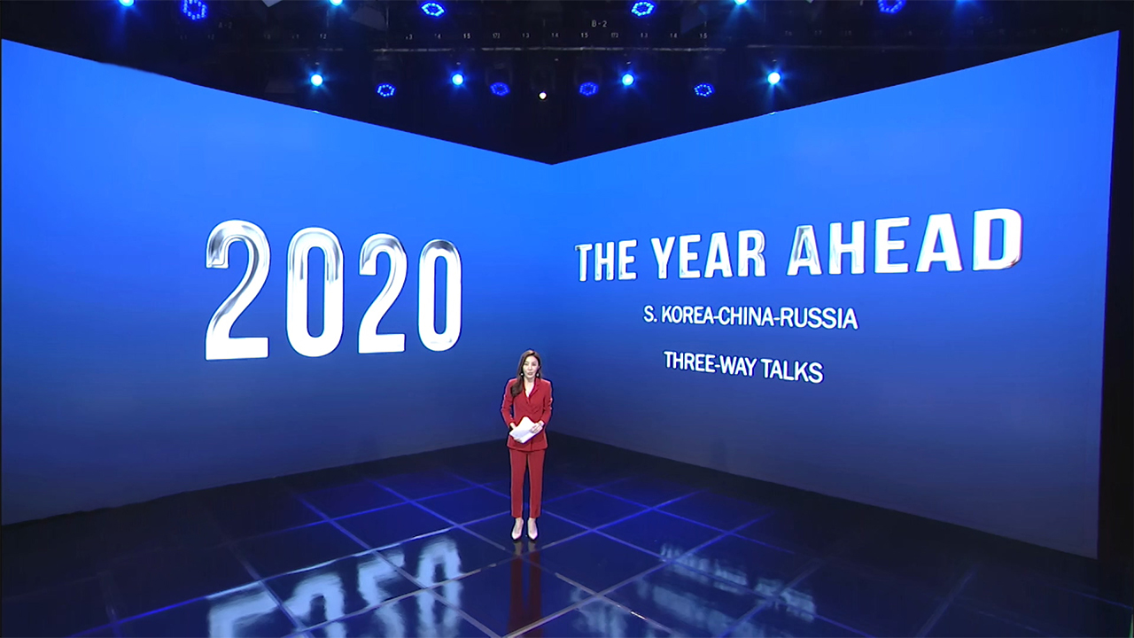 2020, the Year Ahead (Part 2)