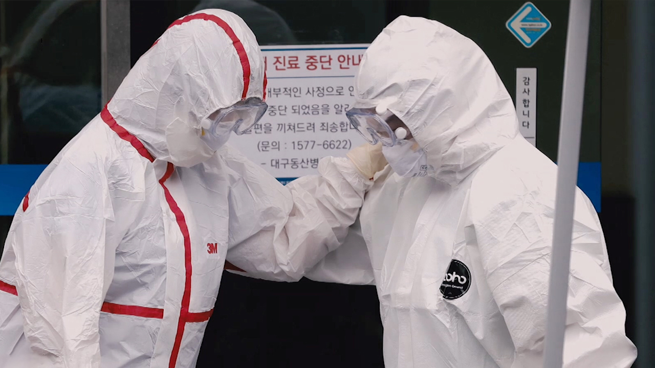 COVID-19 Pandemic, Koreans Stand United - Part 1. Heroes on the Quarantine Frontline