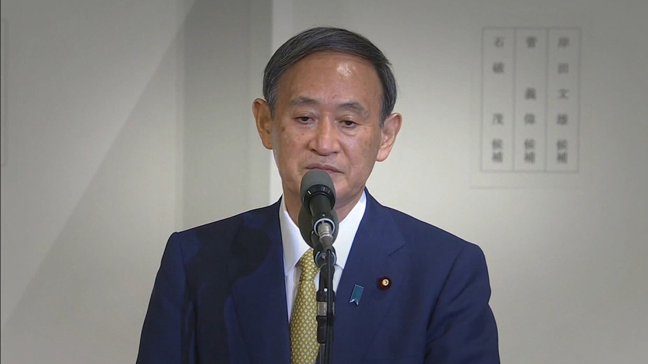 Ep.109 Yoshihide Suga elected as new LDP leader, how will it affect S. Korea-Japan ties?