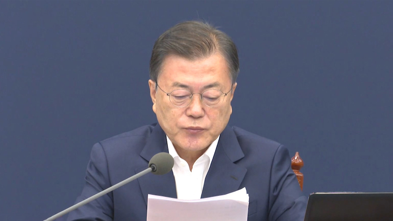 Ep.141 Pres. Moon entered the fourth year of his term, what are his diplomatic tasks?