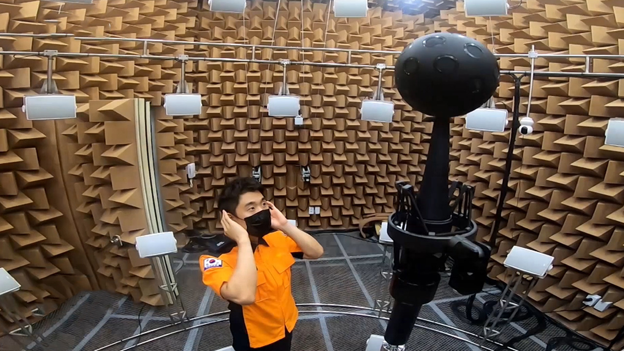 Ep.43 #AI sound source localization technology #Outlook for regenerative medicine #State-of-the-art collaborative robots